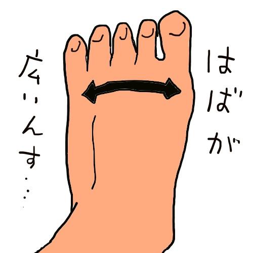 057286d2b1457 甲高幅広女が行き着いた靴は、やはりニューバランス|サク読みブログ